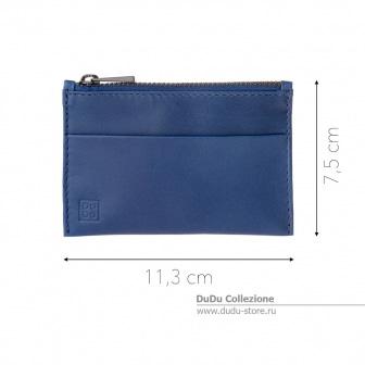 Zip-It серии Mia | blue