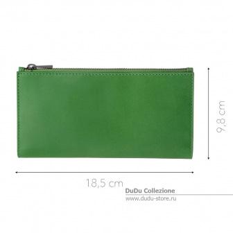 Zip-It серии Tom | green