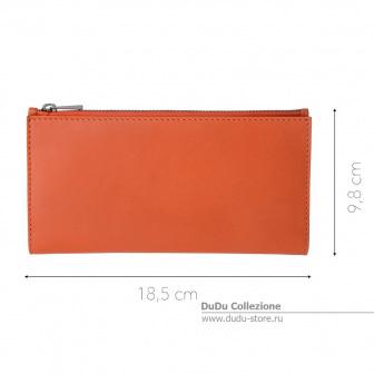 Zip-It серии Tom | orange