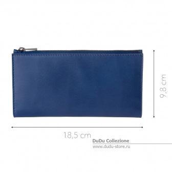 Zip-It серии Ada | blue