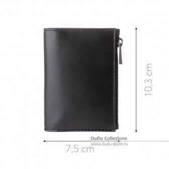 Zip-It серии Teo | black