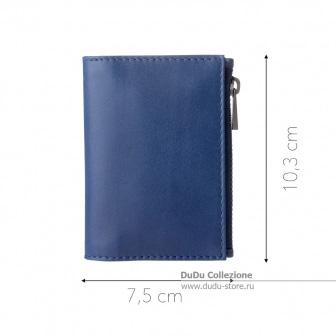 Zip-It серии Teo | blue