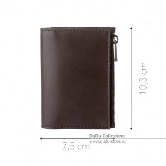 Zip-It серии Teo | brown