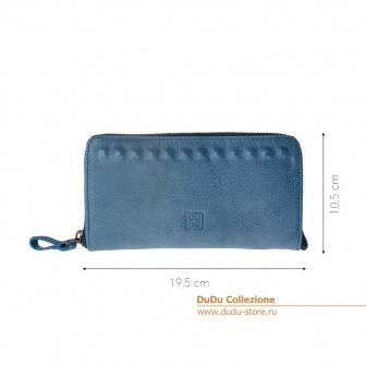 Арт. 580-1085 | Agata blue