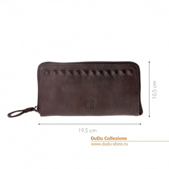 Арт. 580-1085 | Cocoa brown