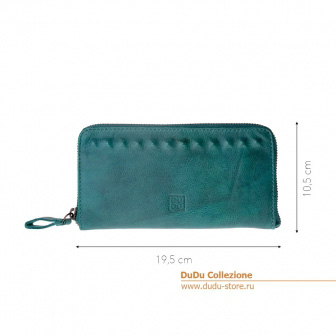 Арт. 580-1085 | Malachite green