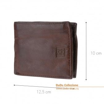 Арт. 580-473 | Cocoa brown
