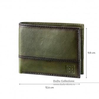 Арт. 594-578-green