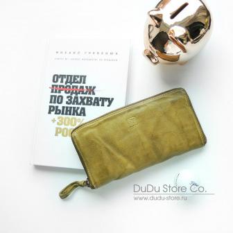 Арт. 580-276 | Pistachio green