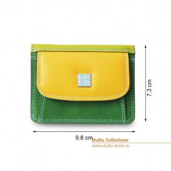Серия Hokkaido  | yellow