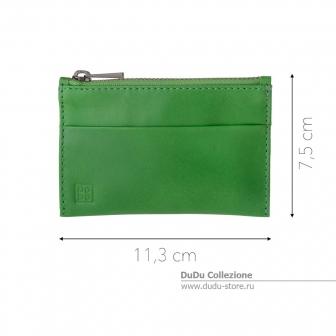 Zip-It серии Mia   green