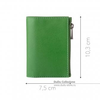 Zip-It серии Teo | green