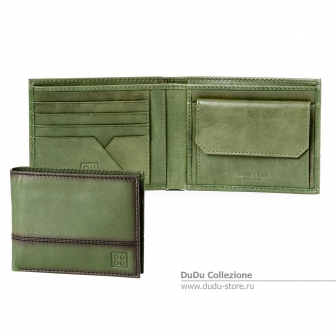 Серия Pablo | Green